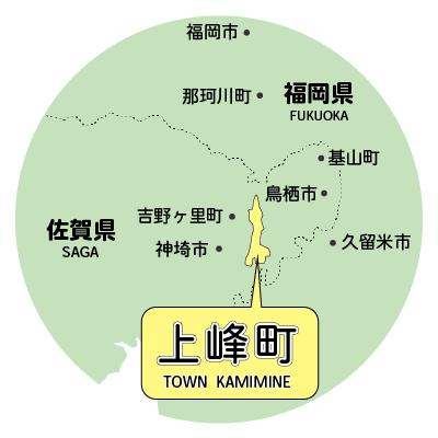 上峰町周辺マップ